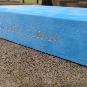 Arabic Rainbow Quran – Soft Blue