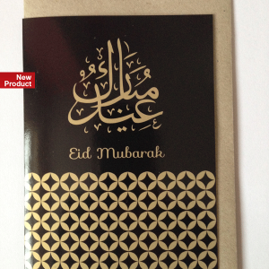 Gold Eid Mubarak Greeting Card