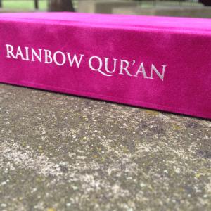 Rainbow Quran Arabic – Fuschia