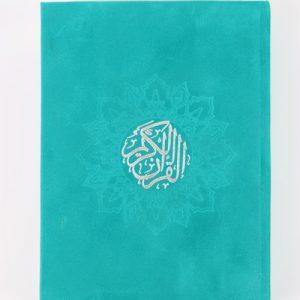 Teal Quran