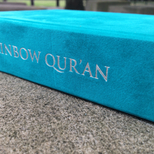 Arabic Rainbow Quran – Teal