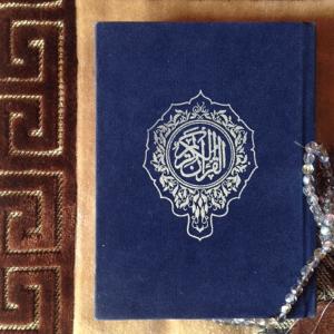 Rainbow Quran English Translation Navy Blue