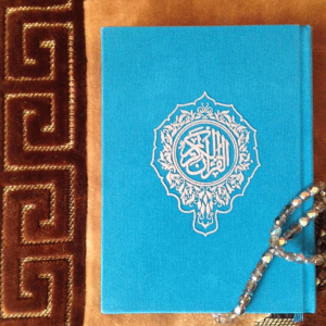 Rainbow Quran English Translation Soft Blue