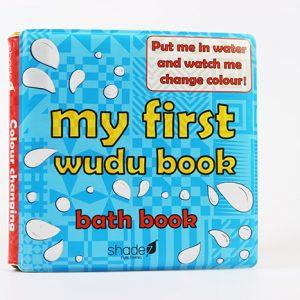 Wudu Book