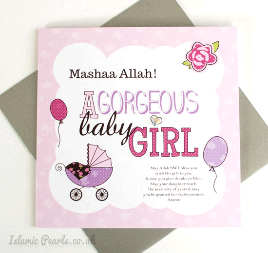 Baby girl card islamic pearls new baby girl greeting card m4hsunfo
