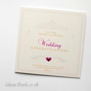 Wedding Congratulations Greeting Card