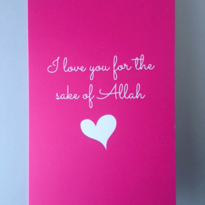 Love For The Sake of Allah