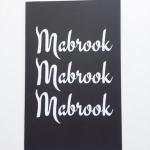 Mabrook Greeting Card