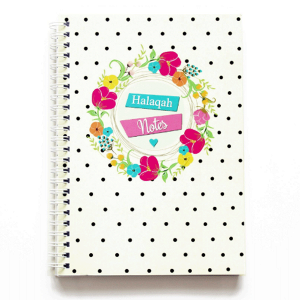 Halaqah Notes Notebook