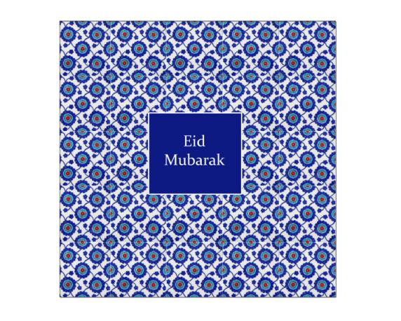 Eid Mubarak Card - Topkapi Navy