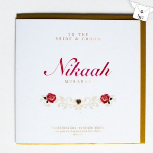 Greeting cards archives page 3 of 3 islamic pearls nikaah card m4hsunfo