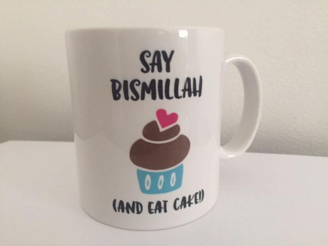 In the Name of Allah: Benefits of Bismillah