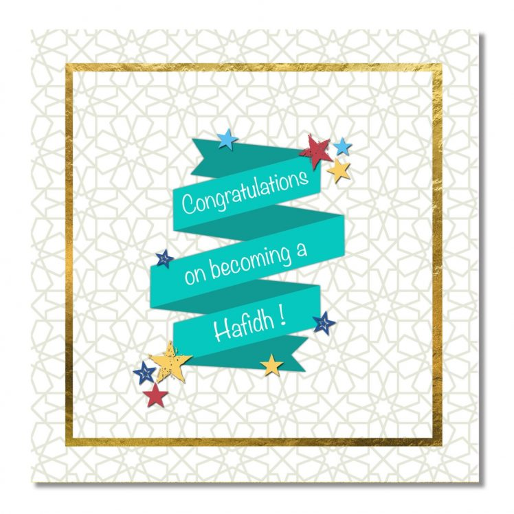 Congratulations On Becoming A Hafidh Greeting Card