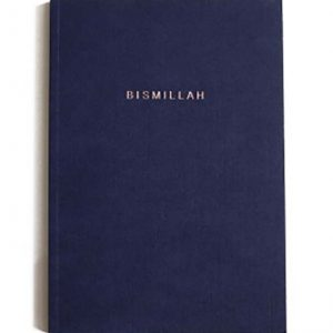 Bismillah Foiled Lux Notebook