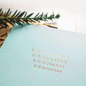EM03 – Eid Mubarak Card