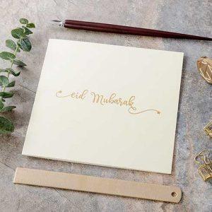 EM01 – Eid Mubarak Card