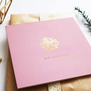 EM02 – Eid Mubarak Card