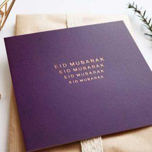 EM04 – Eid Mubarak Card