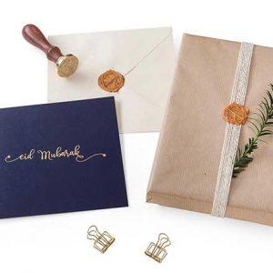 EM06 – Eid Mubarak Card