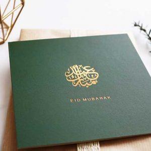 EM07 – Eid Mubarak Card