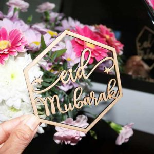 Laser cut Eid Mubarak Ornaments x4
