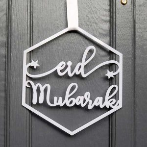 Laser Cut Eid Mubarak Sign – White