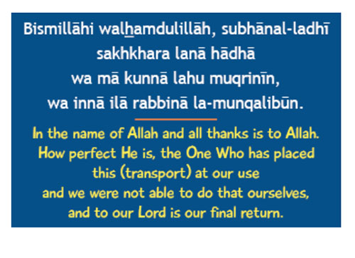 Daily Children's Dua Book Inside Page