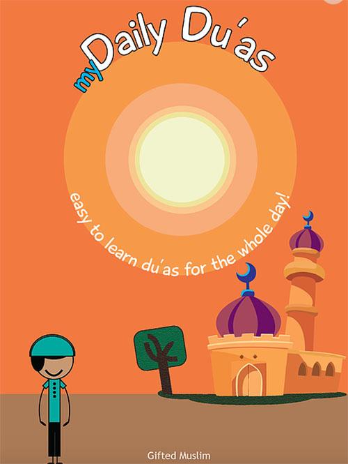 My Daily Children's Dua Book