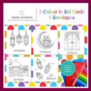 Colour In Eid Cards Mixed