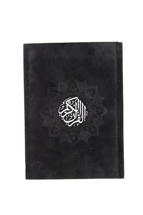 Rainbow Quran Soft Black