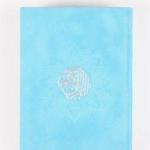 Rainbow Quran Soft Blue