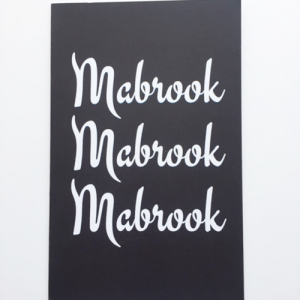 Mabrook Greeting Card