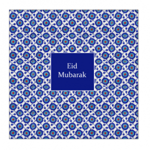 2020 Eid Mubarak Navy Greeting Card