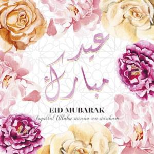 Eid Mubarak Fleur Greeting Card