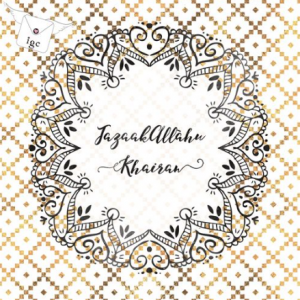 JazakAllahu Khairan Gold Greeting Card