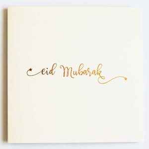 Eid Mubarak Greeting Card Cream