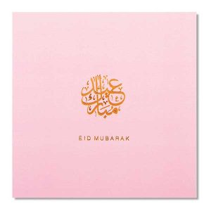 Eid Mubarak Greeting Card Pink