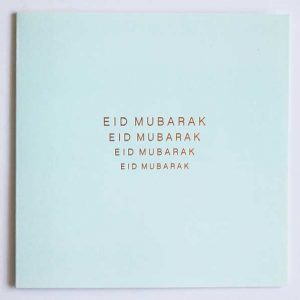 Eid Mubarak Greeting Card Teal