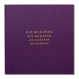 Eid Mubarak Greeting Card Purple