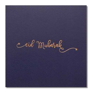 Eid Mubarak Greeting Card Navy