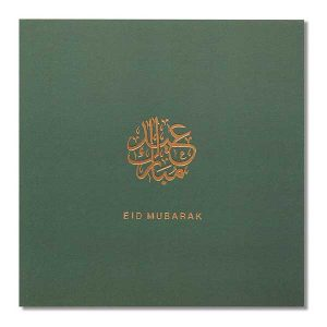 Eid Mubarak Greeting Card Green
