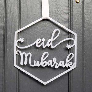 Eid Mubarak White Laser Cut Sign