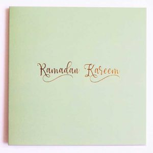 Ramadan Kareem Greeting Card Light Green
