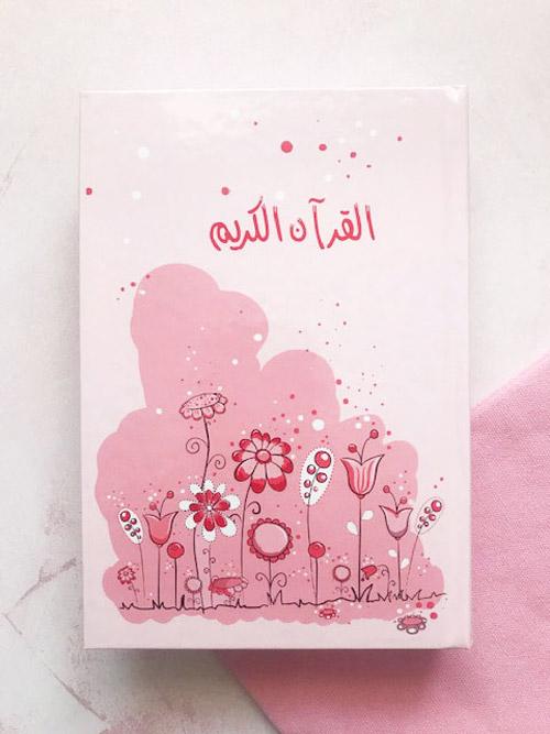 Flower Quran