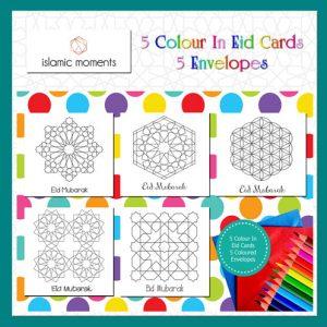 Colour in Cards Geometric